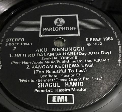 Shagul Hamid - Aku Menunggu r2