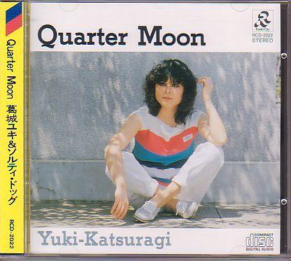 葛城ユキ&ソルティ・ドッグ - Quarter Moon (CD 1986)
