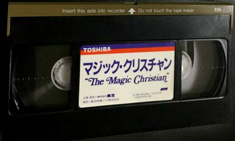 The Magic Christian Toshiba VHS c