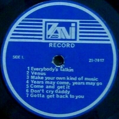 Zani Inox ZI 7017 LP r1