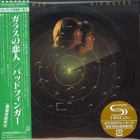 SHM-CD AW