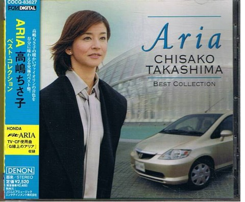高嶋ちさ子 - Aria - Best Collection (2003)