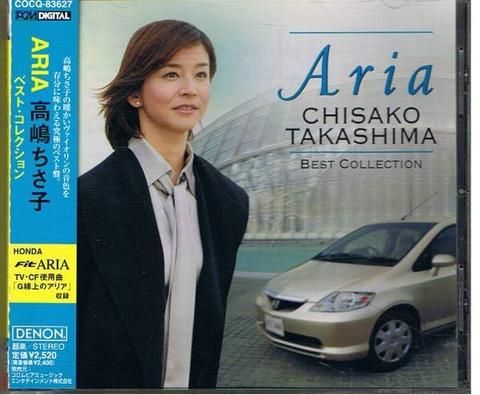 高嶋ちさ子 - Aria - Best Collection (2003)