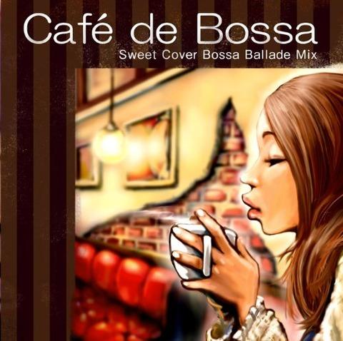 Eliza Lacerda - Café de Bossa Mixed by DJ KAZI