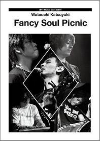 Fancy Soul Picnic 会報第61号 (2011)