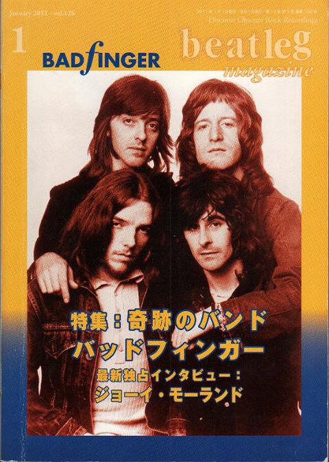beatleg (Jan 2011) cover