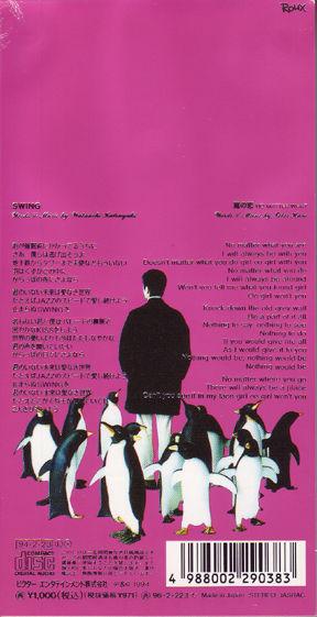 Watauchi Katsuyuki 7