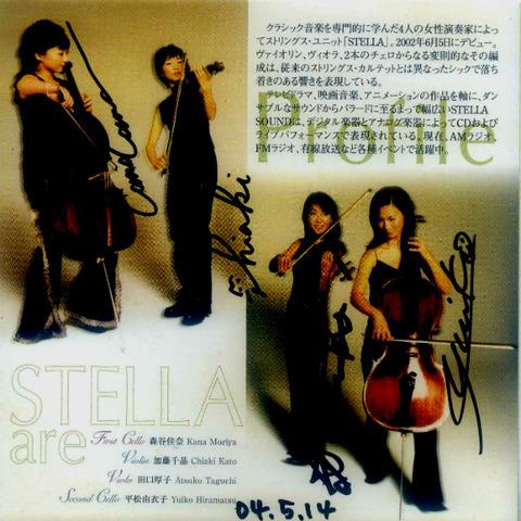 Stella profile
