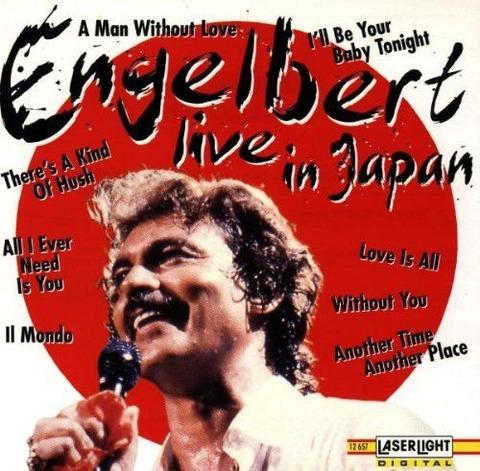 Engelbert Humperdinck - LaserLight 12 657
