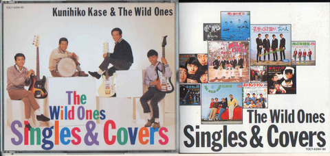 The Wild Ones - Singles & Covers (2001)