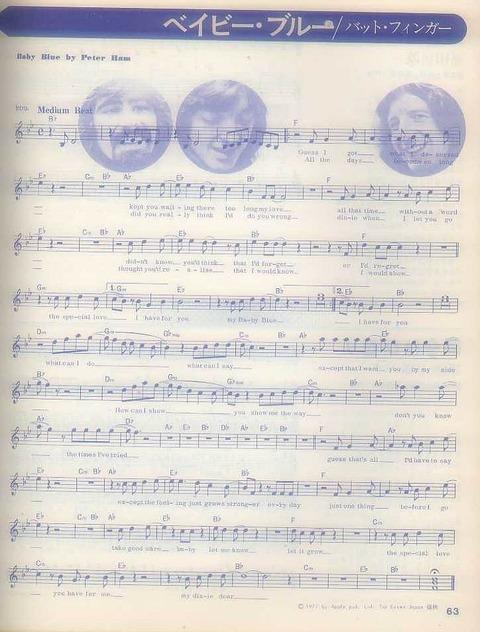 ライトミュージック Light Music 1972-09 bb