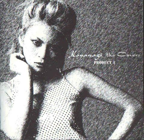 Koyanagi the Covers (2000)