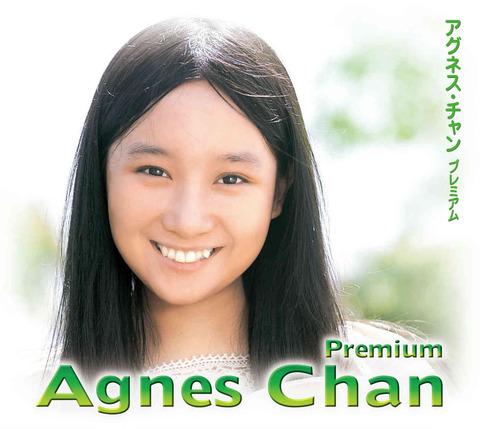 Agnes Chan Premium (2011)