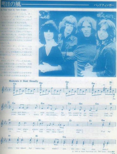 ライトミュージック Light Music 1973-01 bb