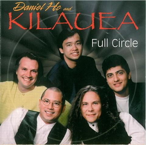 Daniel Ho and Kilauea
