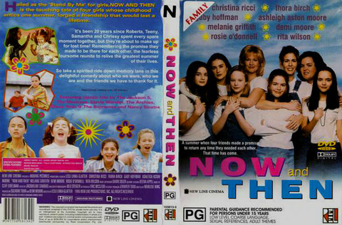 Now and Then (October 20, 1995) DVD