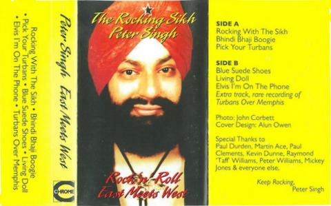 Peter Singh - East Meets West cass 2