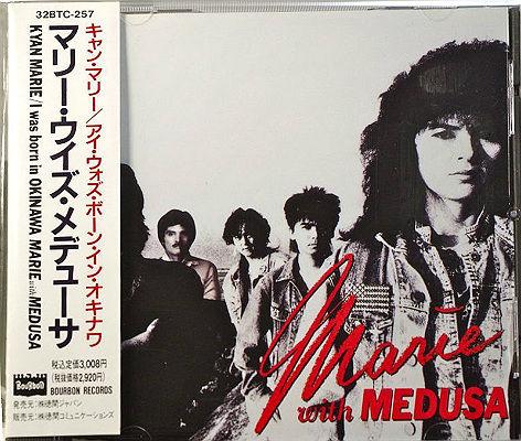 Marie Medusa - 32BTC-257