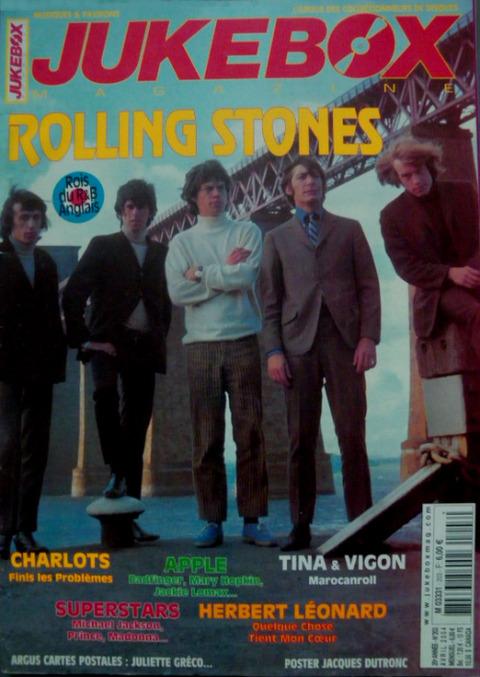 Jukebox #203 April 2004 cover