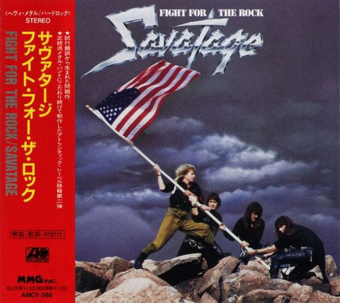 Savatage - Fight for the Rock 1992 AMCY-389 a