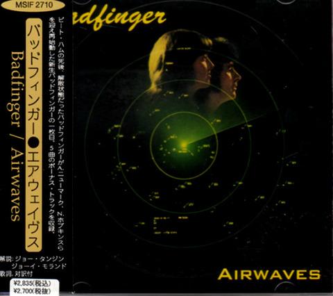 Airwaves MSIF-2710