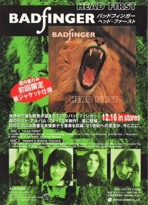 Badfinger - Head First ad 2000