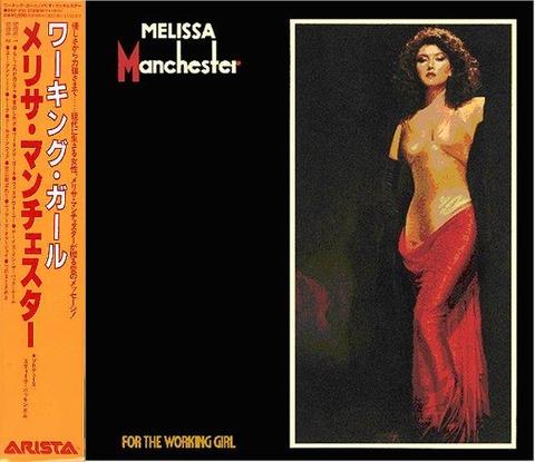 Melissa Manchester - SICP3155