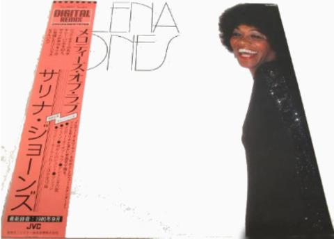 Salena Jones - Melodies of Love LP