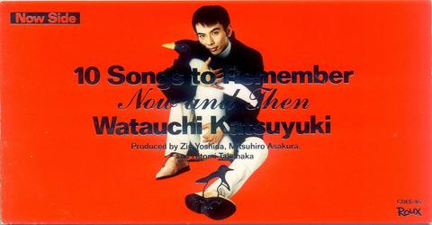 Watauchi Katsuyuki 3