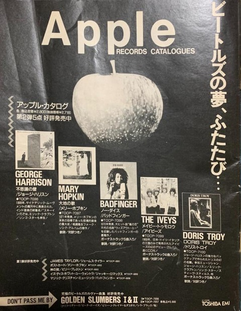 Apple ad TOCP-7098,TOCP-7099 June 1992