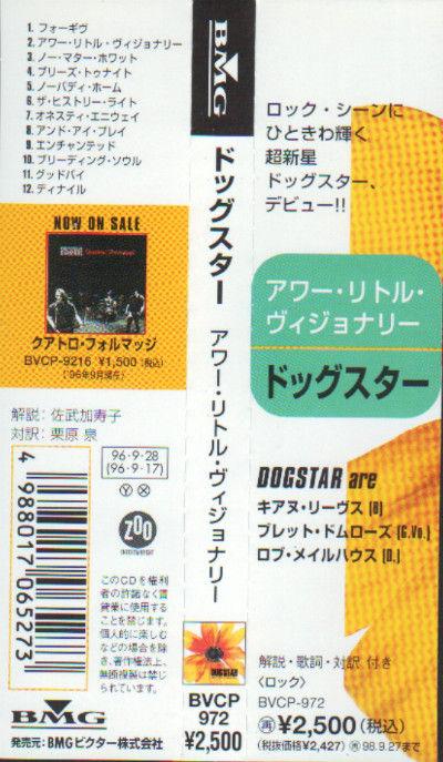 Dogstar obi