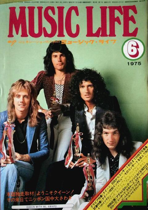 Music Life June 1975