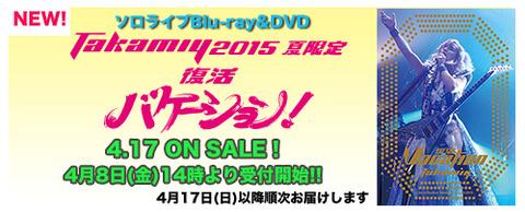 Live at Pacifico Yokohama Aug 23, 2015