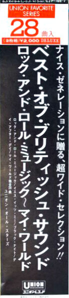 Union All-stars - CJP-10761077 obi