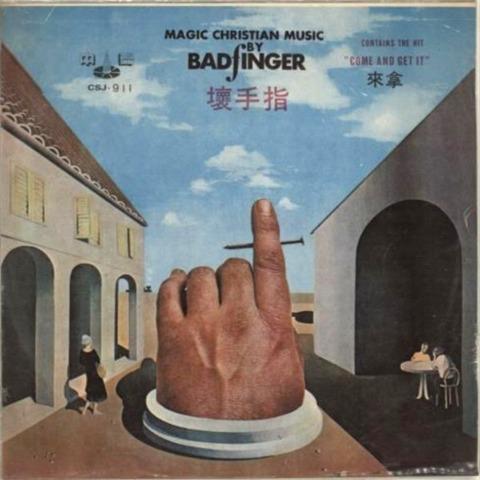 Badfinger Magic Christian Music Taiwan CSJ-911 a