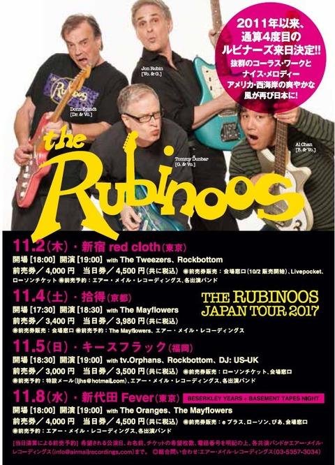 Rubinoos f1
