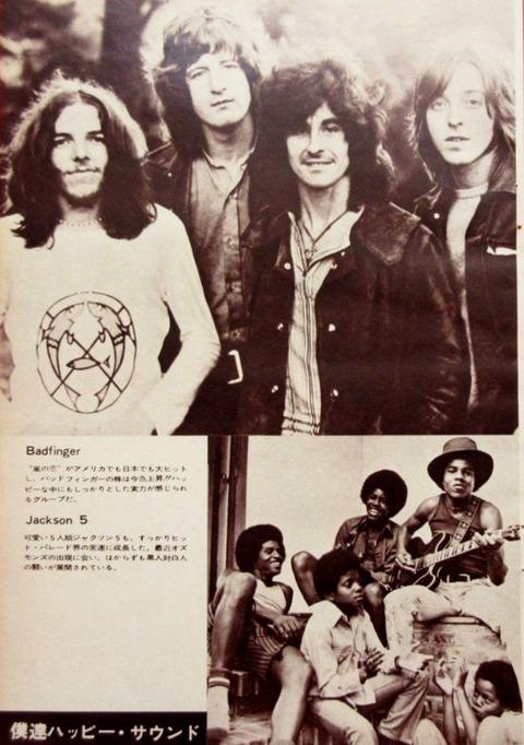 Music Life (April 1971) badfinger