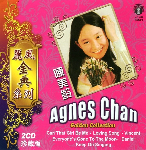 Agnes Chan - Golden Collection (2010)