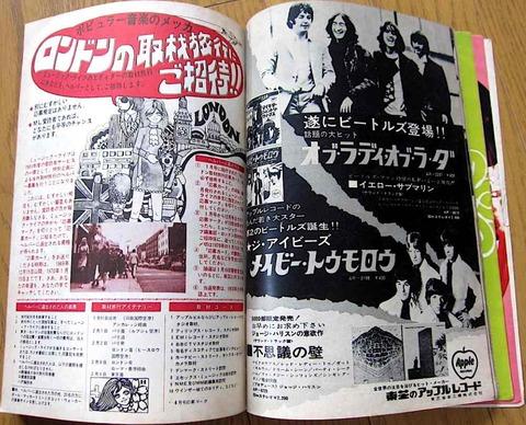 Music Life April 1969 b