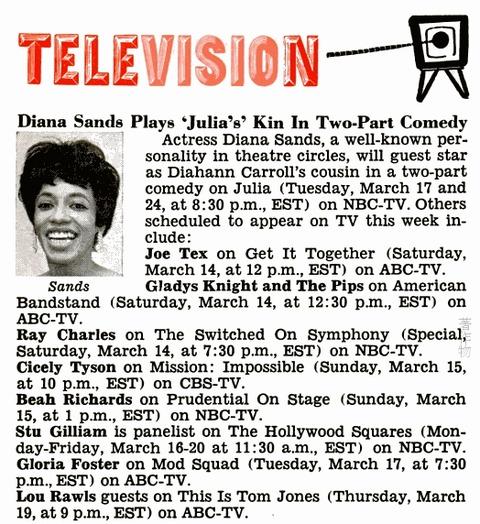 Jet March 19, 1970