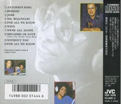 Salena Jones - Melodies of Love back