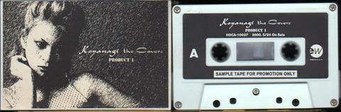 Koyanagi the Covers (cass 2000)