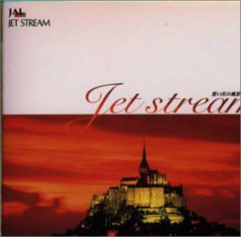 Jet Stream Orchestra CRCI-50021