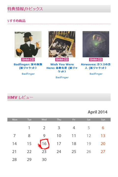 Calendar 2014-04