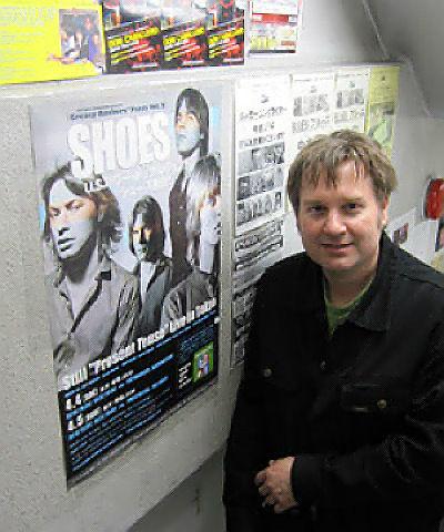 John Richardson Shoes on tour in Japan 2009