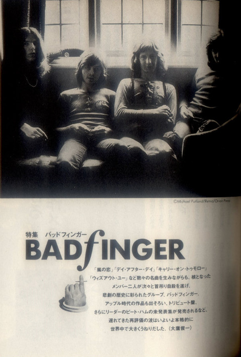 Record Collectors' Magazine #169 (May 1997) Badfinger