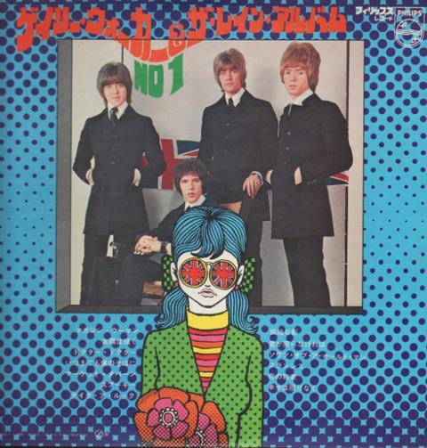 Rain - Album 1968 back