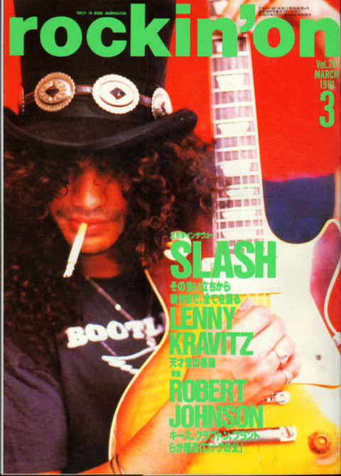 rockin' on (March 1991) cover