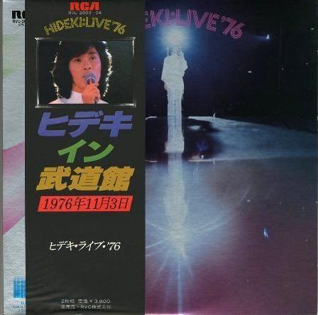西城秀樹 - Hideki Live 76