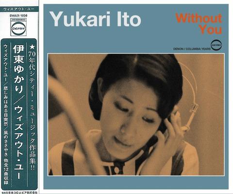 伊東ゆかり - Without You 2015 obi